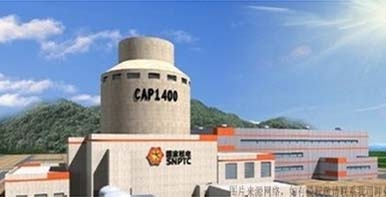 中国国家核电