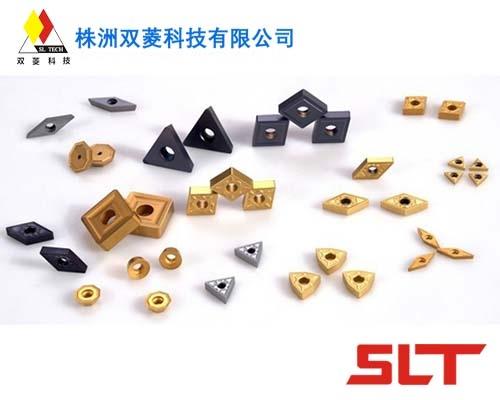 硬质合金生产线